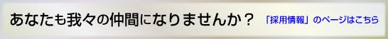 ロイヤルコーポレーション本社